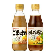 ごまぽん・たまねぎぽん 267円(税抜)