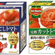 完熟うらごしトマト・完熟カットトマト 100円(税抜)