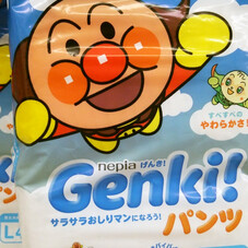 GENKI! 各種 1,058円