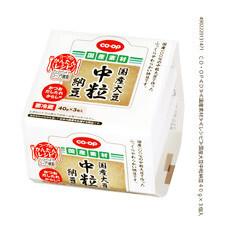 国産大豆中粒納豆 98円(税抜)