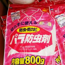 パラ防虫剤 369円