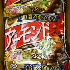 アーモンドチョコレート 168円