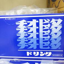 チオビタドリンク 588円