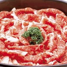 牛肩ロース肉すき焼き用 880円(税抜)