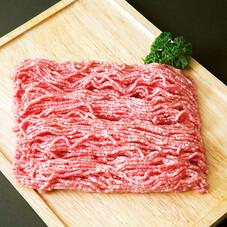 石田豚挽肉(赤身75%) 450円(税抜)