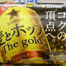 麦とホップ The gold 624円