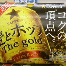 麦とホップ The gold 623円
