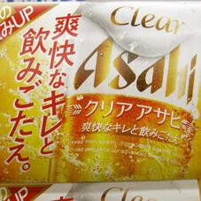 クリアアサヒ 624円