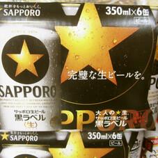 黒ラベル 1,098円