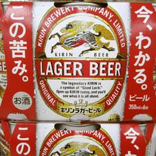 キリンラガー 1,088円