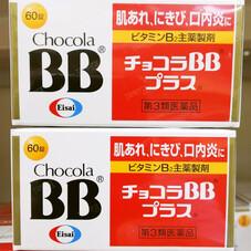 チョコラBBプラス 2,180円