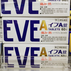 イブA 578円