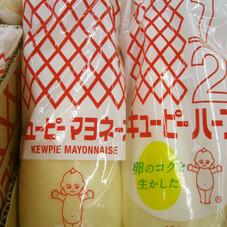 マヨネーズ・キューピーハーフ 178円