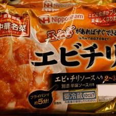 中華名菜 エビチリ 237円(税抜)