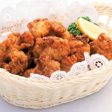 やわらか鶏の唐揚げ 98円(税抜)
