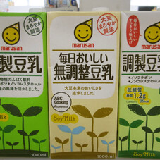 豆乳飲料各種 148円