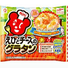 えびとチーズのグラタン 177円(税抜)