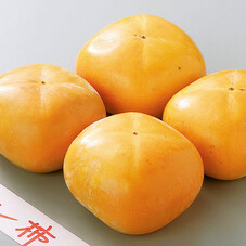 種無し柿(L) 91円(税抜)