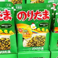 のりたま 大袋 188円(税抜)
