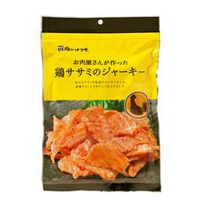鶏ササミのジャーキー 378円(税抜)