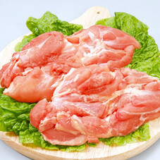 奥州いわいどりもも肉 98円(税抜)