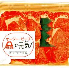 牛肉サーロインステーキ味付 597円(税抜)