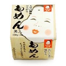 もめん美人 79円(税抜)