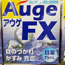 アウゲFX 168円