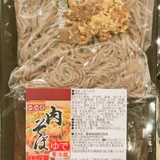 肉そばセット 77円(税抜)