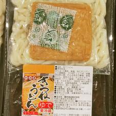 きつねうどん 77円(税抜)
