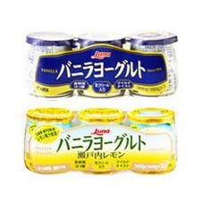 バニラヨーグルト 各種 147円(税抜)