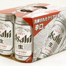 スーパードライ 1,198円(税抜)