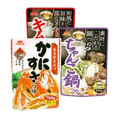 ストレート鍋つゆ各種 147円(税抜)