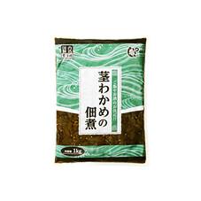 茎わかめ佃煮 270円(税抜)
