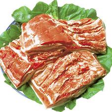 ハーブ三元豚バラ肉ブロック 100円(税抜)