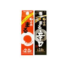 まる・まる辛口 837円(税抜)