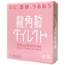 龍角散ダイレクトスティック 578円(税抜)