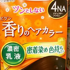 ビゲン香りのヘアカラー 乳液 398円