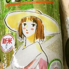 鳥取県産新米ひとめぼれ 1,598円