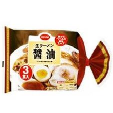 生ラーメン 醤油 168円(税抜)