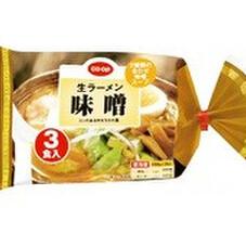 生ラーメン 味噌 168円(税抜)