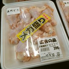 長州鶏手羽元 298円(税抜)