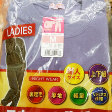 スウェットナイトウェア 紳士用・婦人用 980円