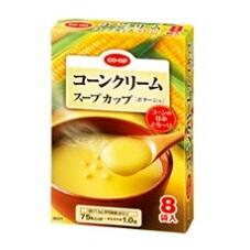 コーンクリームスープカップ 218円(税抜)