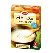ポタージュスープカップ 218円(税抜)