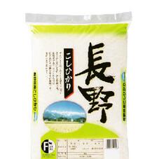 長野こしひかり 3,190円(税抜)