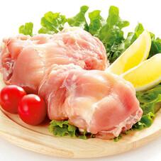 若鶏もも肉 75円(税抜)