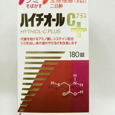 ハイチオールC 1,699円(税抜)