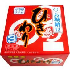 ひきわり納豆 78円