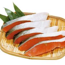 塩さけ切身(甘口) 78円(税抜)